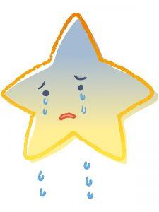 泣いている星