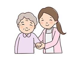 お婆ちゃんの介護