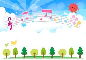 景色と音符