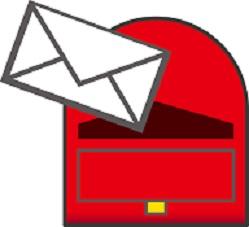 メール手紙