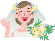 バツイチ花嫁